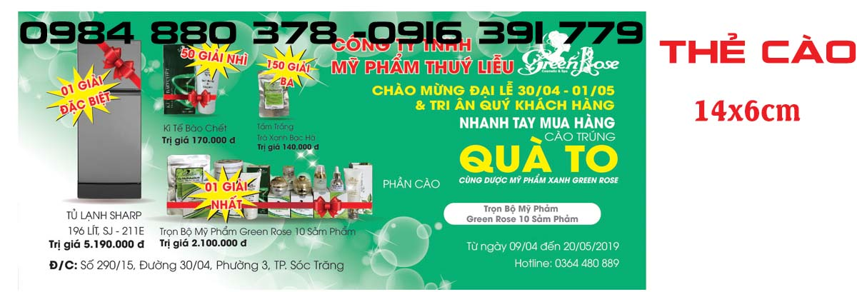 in phieu cao my pham gia re